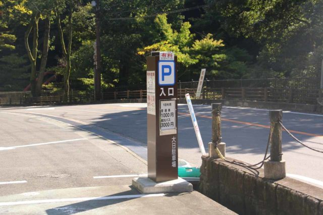 Minoh_Falls_004_10232016 - As you can see from this sign, we weren't kidding about this car park charging us 1000 yen to park here when we made our October 2016 visit