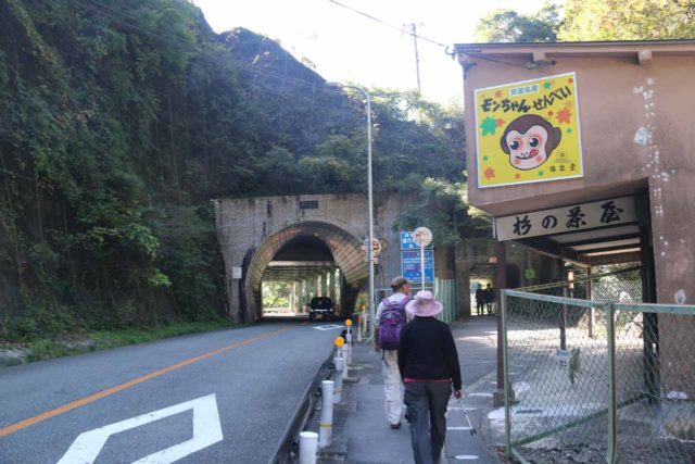 Minoh_Falls_011_10232016 - Dad and Mom walking along the Road 43 en route to Minoh Falls, which skirted this road tunnel along the way