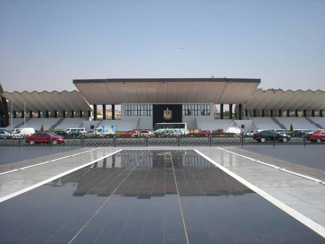 Looking towards Anwar Sadat Memorial
