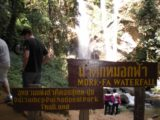 Mork_Fa_010_jx_12282008 - Signs telling us that we were at the end of the Mork Fa Waterfall trail