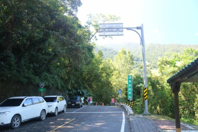 Nanan_Waterfall_004_10272016 - This was the roadblock that we accidentally encountered when we missed Nanan Waterfall and kept going up Yushan