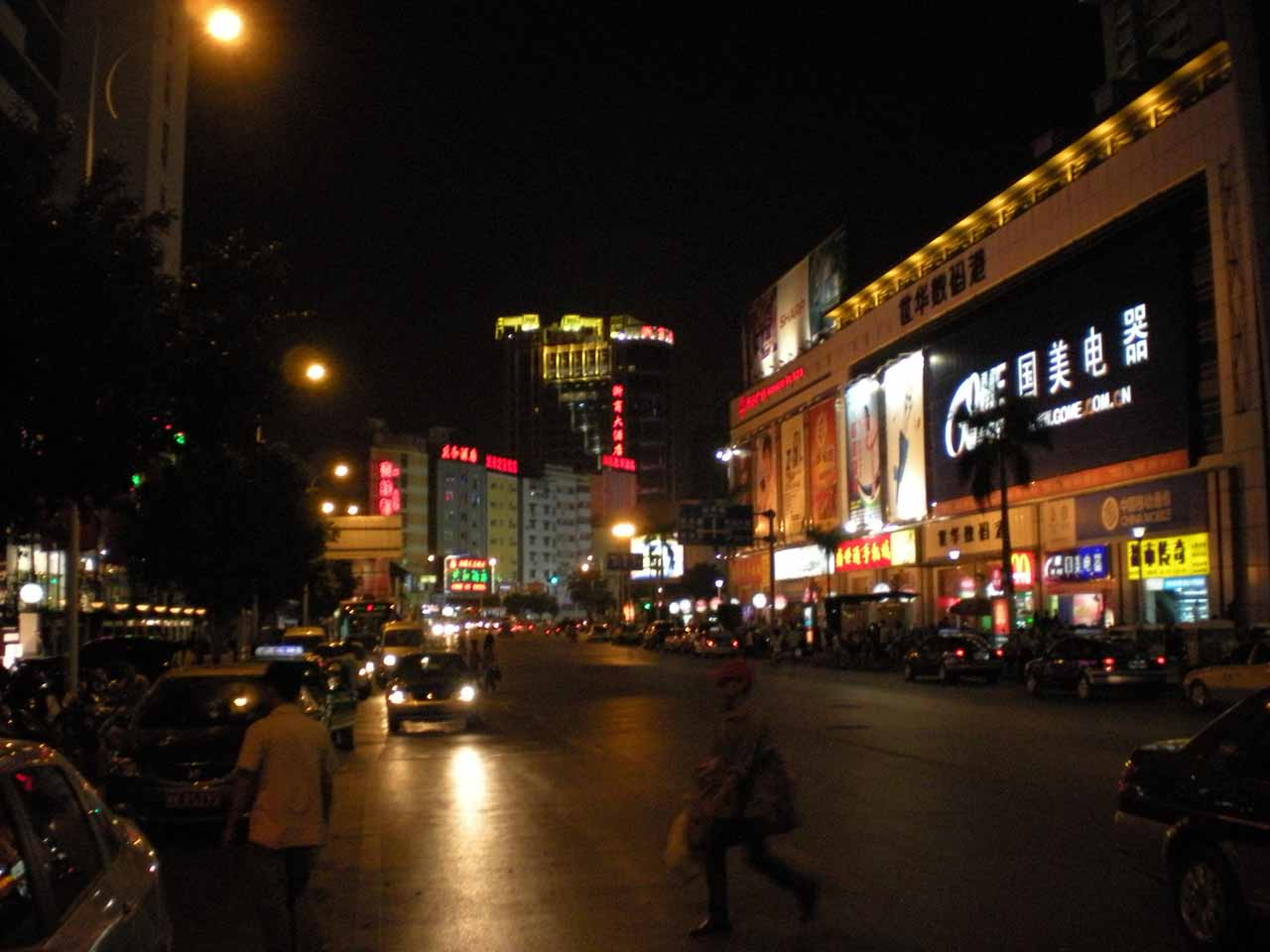 Night time at Nanning City Center