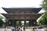 Nara_051_05302009