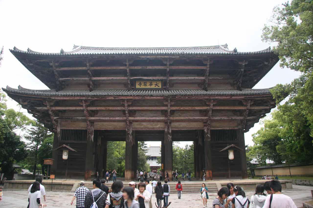 The Nandai-mon