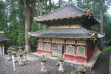 Nikko_023_05232009 - Toshogu Shrine