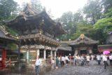 Nikko_033_05232009 - Some more Toshogu Shrine buildings