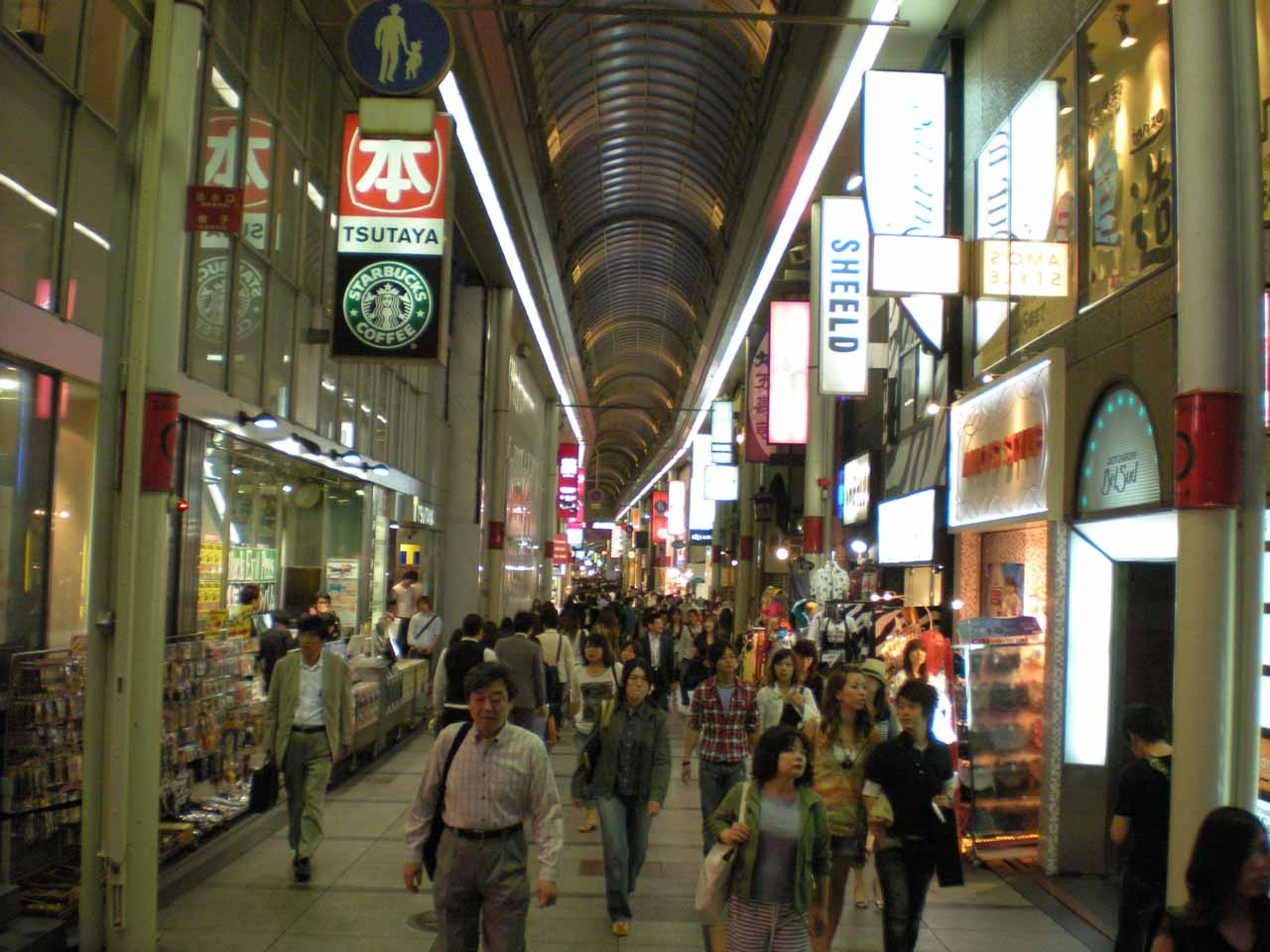 Inside the shopping arcades of the Dontonburi District of Osaka