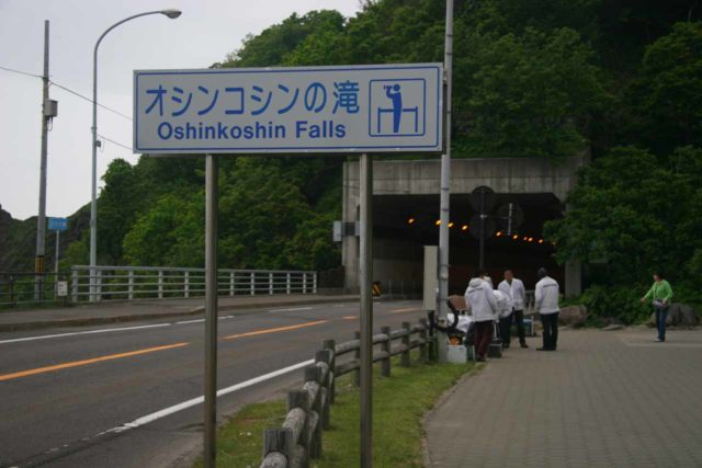 Oshinkoshin_001_06062009 - Looking in the other direction towards the tunnel, which was right besides the walking area for the Oshinkoshin Falls