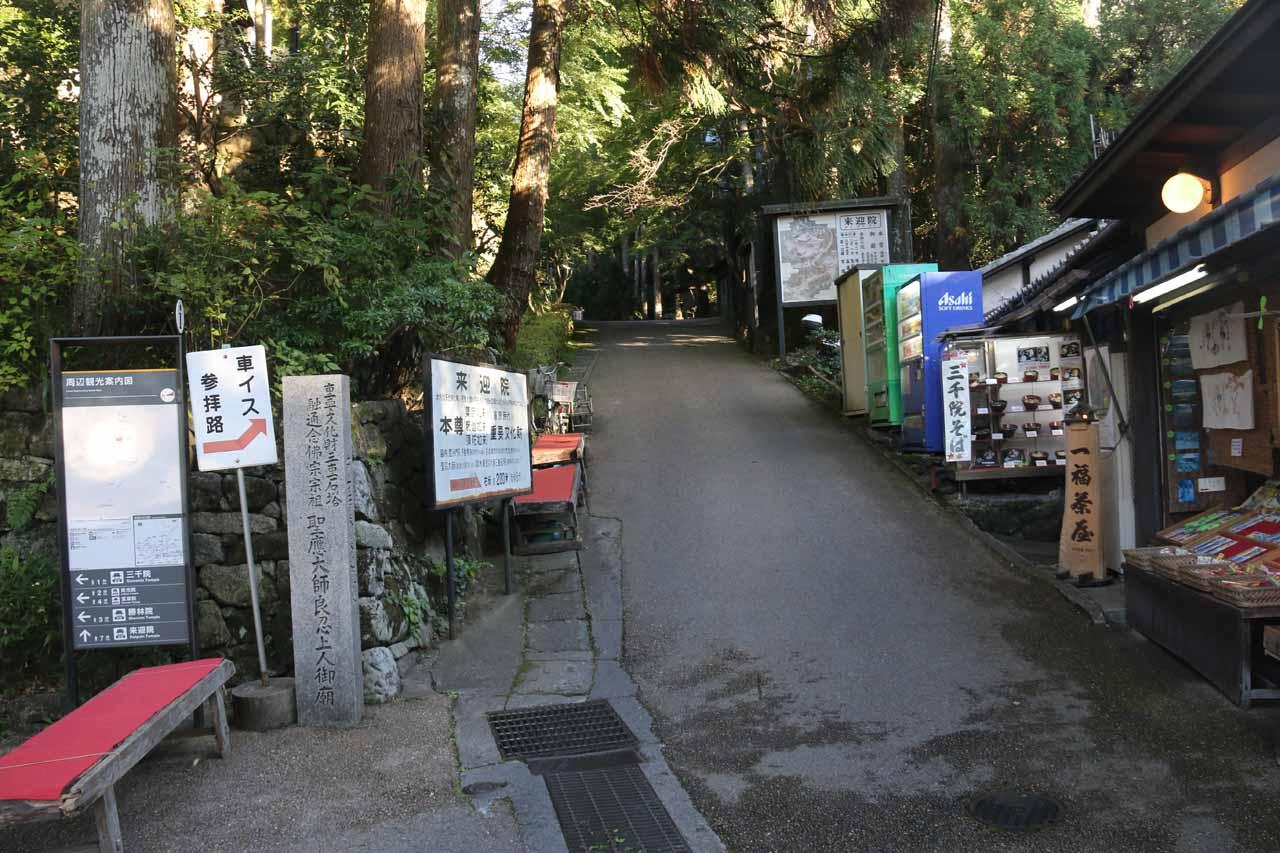 After visiting the Sanzen-in Temple, we then walked up this road towards the Otonashi Waterfall