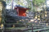 Otonashi_Waterfall_006_10232016 - As we walked the road, we noticed attractive walls and gates like this that were on the perimeter of the Sanzen-in Temple complex