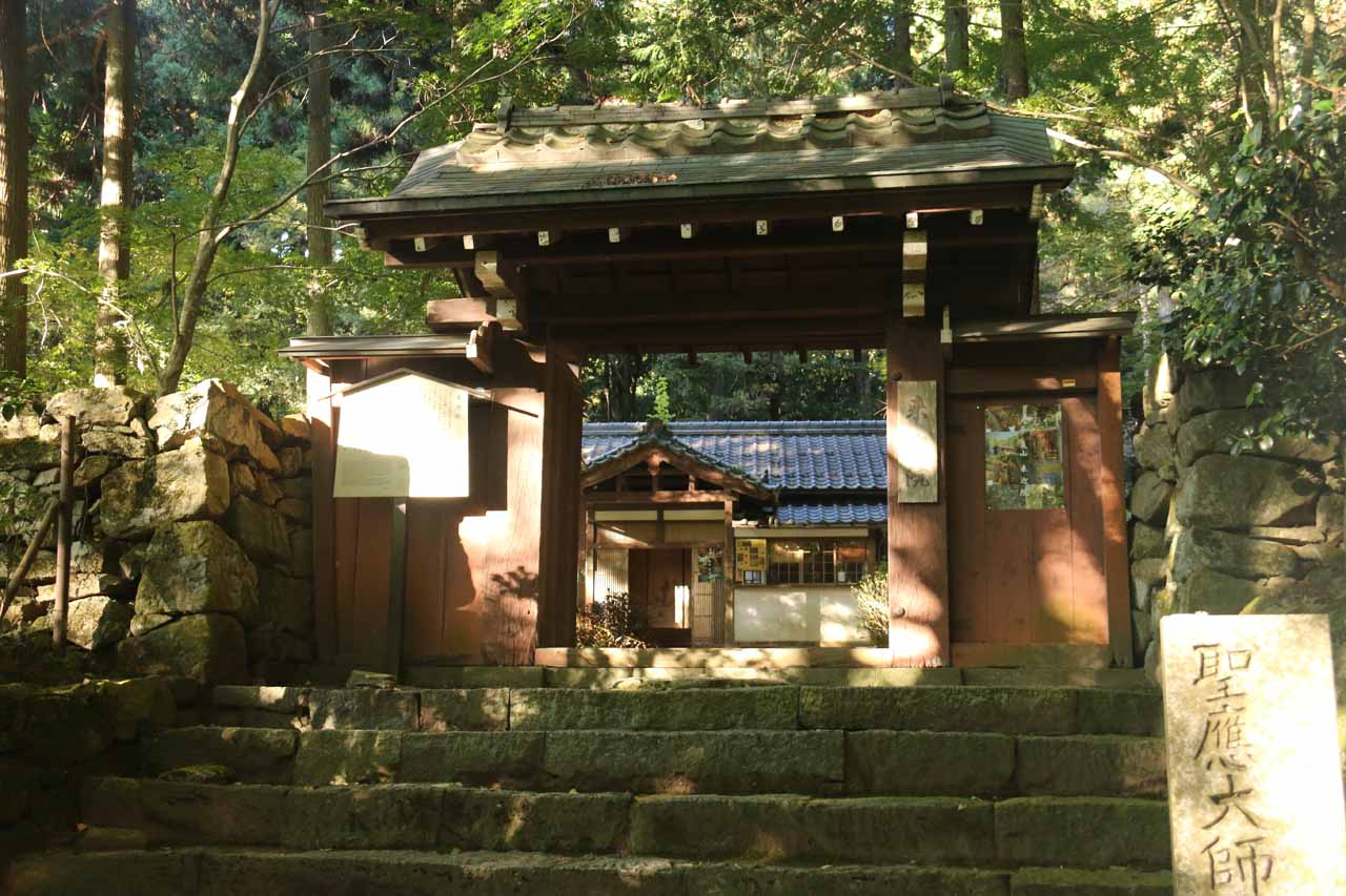 This was another one of the attractive temples we saw on the way up to the Otonashi Waterfall