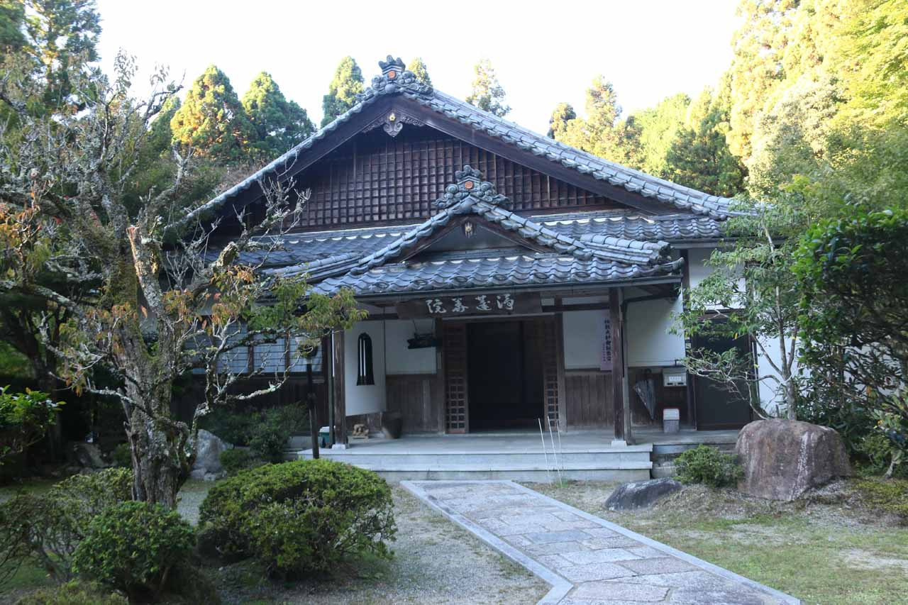 When we got back to the smaller temples that we saw on the way up, sure enough, they were closed. So it was a good thing we visited the Sanzen-in Temple first before visiting the waterfall