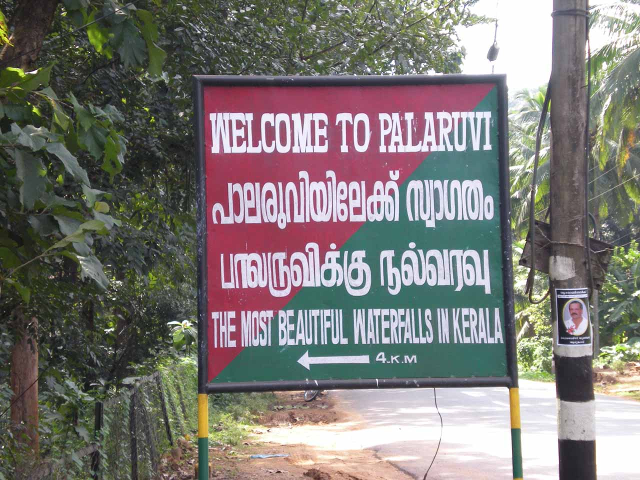 Pretty boastful sign at the turnoff for Palaruvi Falls saying it was the most beautiful waterfalls in the state of Kerala