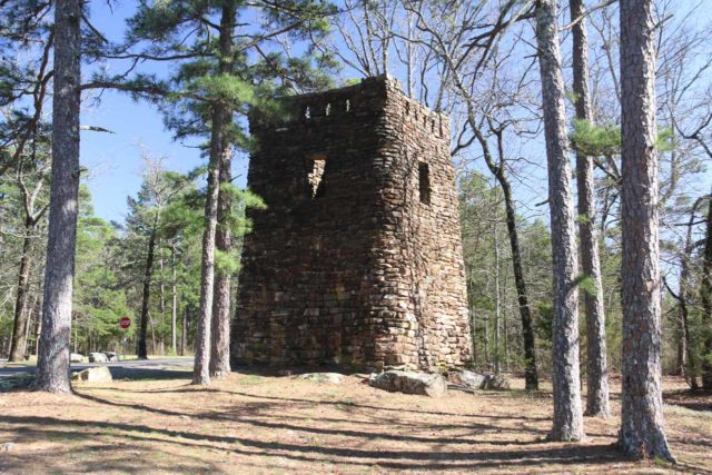 Petit_Jean_SP_312_03162016 - This tower by the Mather Lodge turnoff from the Hwy 154 was said to be built by the Civilian Conservation Corp