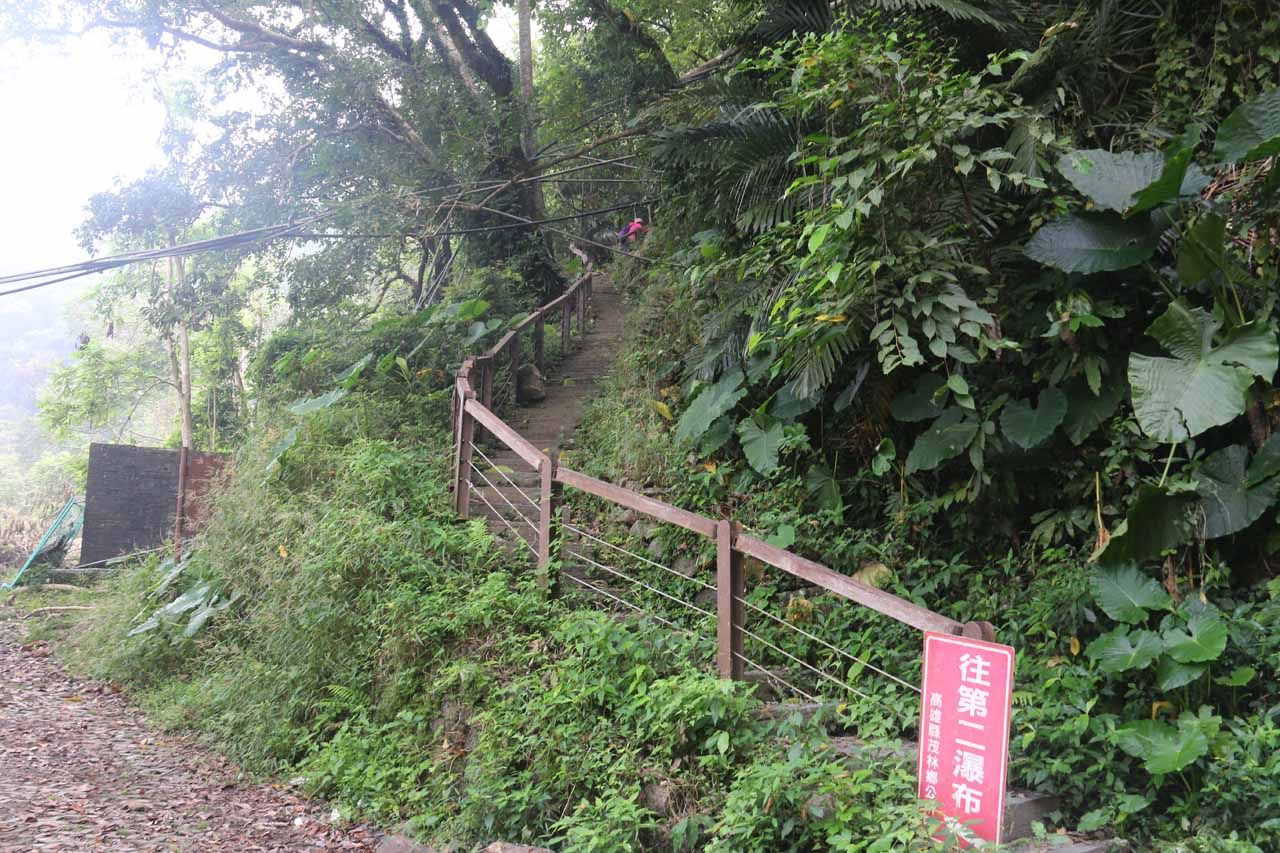 After having our fill of the first waterfall, Mom and I walked up this flight of steps to head up to the second Qingrengu Waterfall
