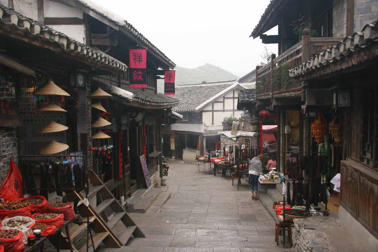 More shops within Qingyan