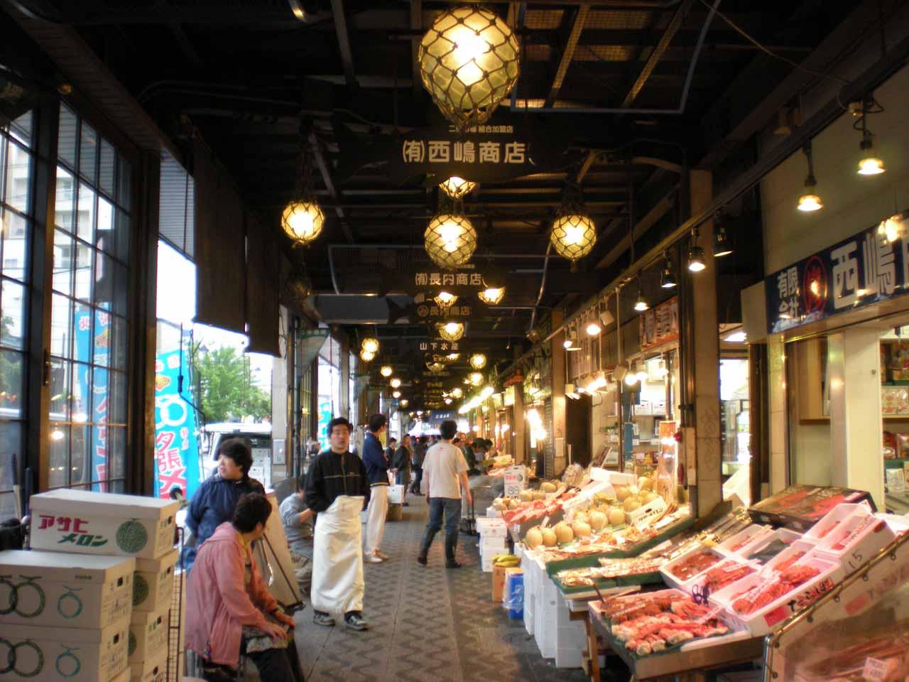 The Nijo Fish Market