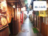 Sapporo_058_jx_06112009