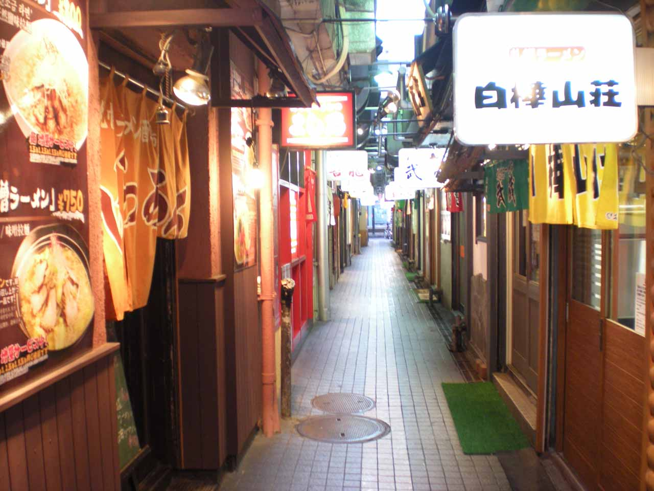 Within an hour's drive southwest of Asahikawa was the main city of Sapporo, which had lots of things to see and do including Ramen Alley