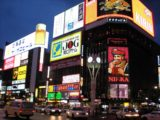 Sapporo_071_jx_06112009 - Night time at the Susukino District