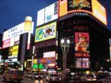 Sapporo_071_jx_06112009