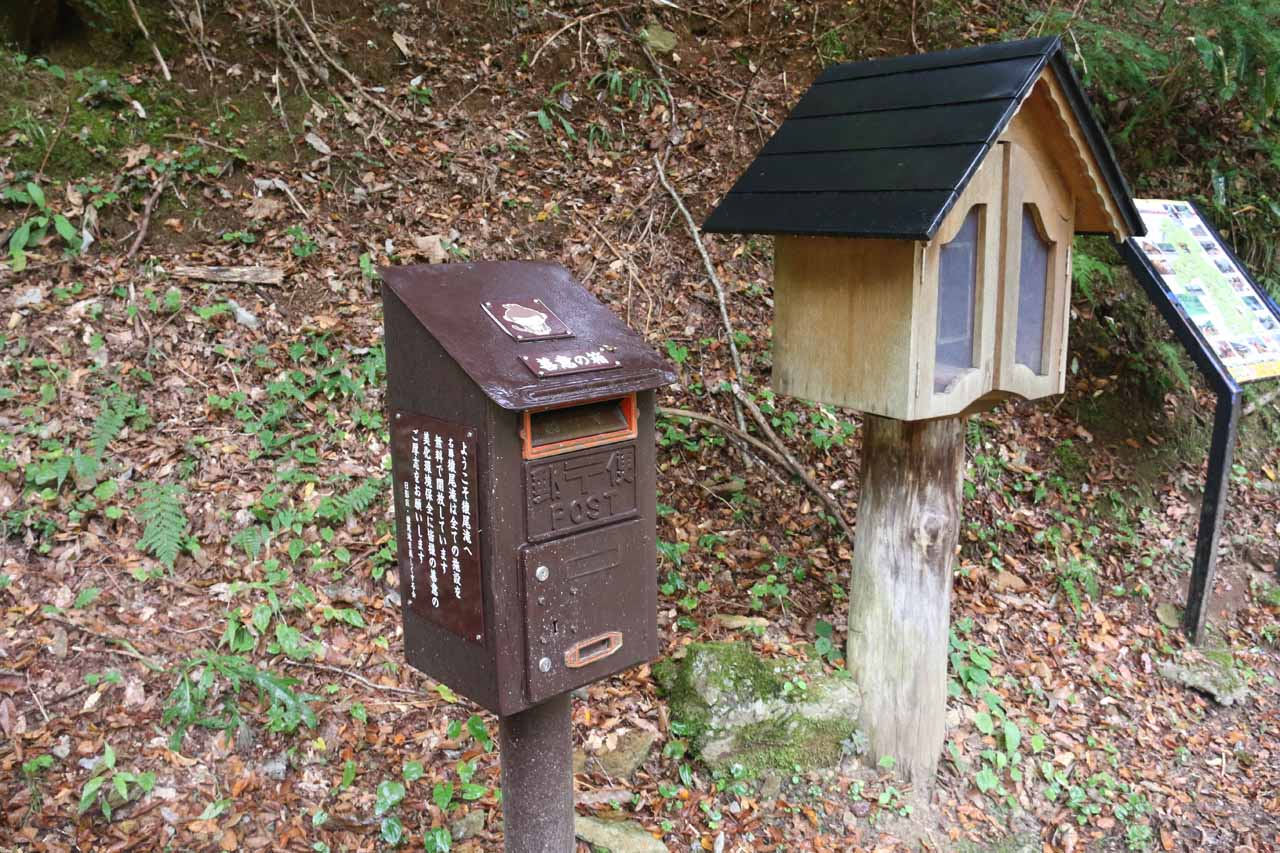 This was the mailbox at the trailhead for Saruo Falls