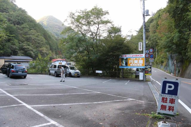 Senga_Falls_003_10172016 - The car park for the Senga Waterfall or Sengataki Waterfall, where we would then walk towards the entrance of the falls from within the nearby village