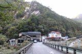 Senga_Falls_006_10172016 - Walking along the bridge over the Arakawa River towards the village up ahead which was also the way to walk towards the Sengataki Waterfall and ultimately the Shosenkyo Gorge