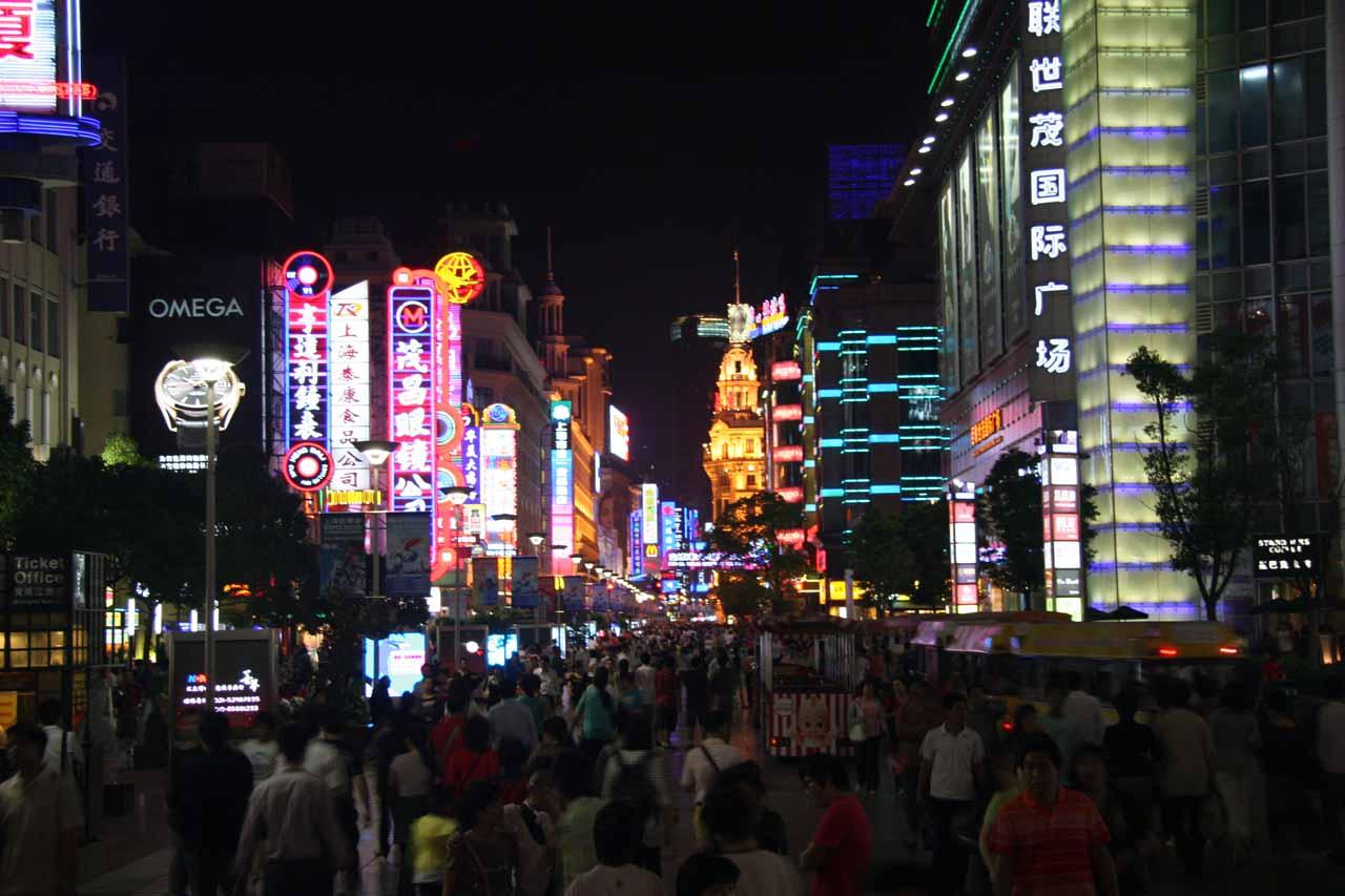 Nanjing Lu in Shanghai