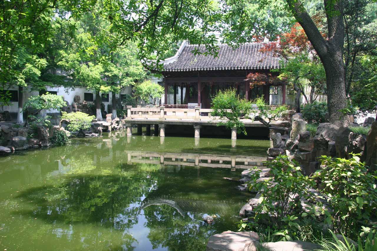 Inside the Yu Garden