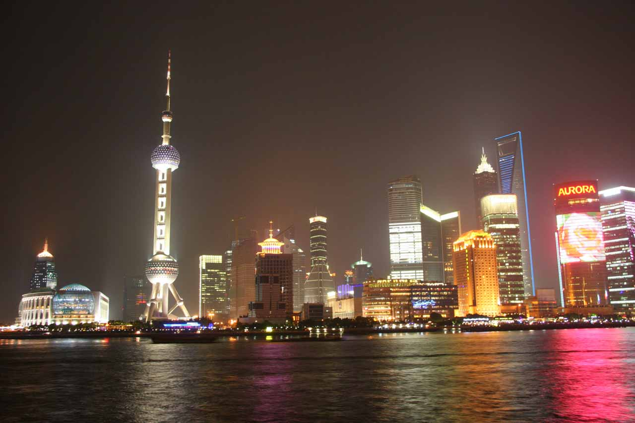 The scenery at the Bund in Shanghai