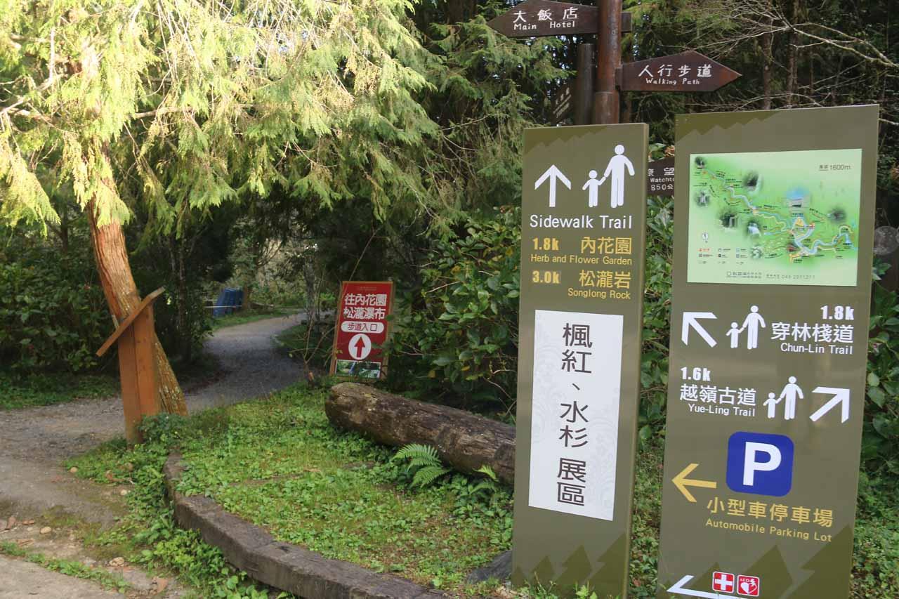 The trailhead for the Chunlin Trail