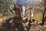 Shirahone_Onsen_052_10192016 - We noticed this kind of shrine or something set up next door to the Shirahone Onsen visitor center
