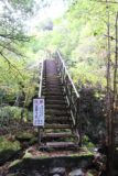 Shoji_Falls_072_10172016 - These steps led up to a pair of metal bridges that went from one giant boulder to the next to save us the trouble of having to cross the Ishiutoro River while bouldering at the same time en route to the Shoji Falls