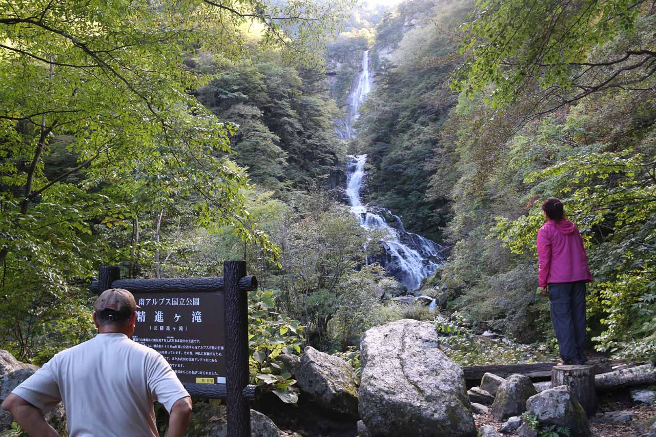 Mom and Dad admiring the view of Shoji Falls from the official end of the trail
