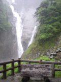 Shomyo_011_jx_05292009 - Sign at the very end of the walk for the Shomyo Falls and Hannoki Falls
