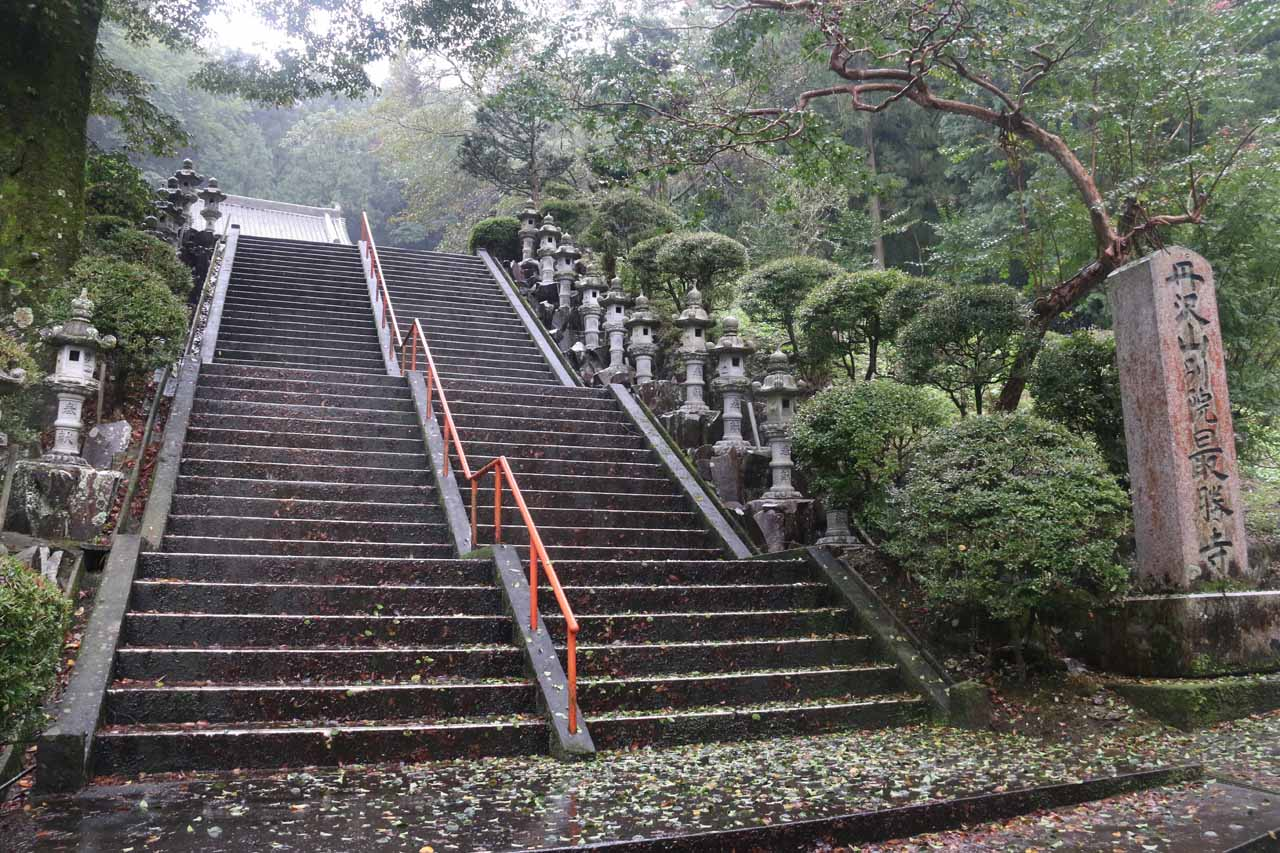 This set of slippery steps led up to the larger of two shrines on the way to the Syasui Falls. We opted to punt these until after our waterfall visit