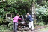 Syasui_Falls_044_10162016 - Mom and Dad willing to taste the water from this fountain, which Mom described as having a 'sweet' taste. Could this be why the name of Syasui Falls could be translated to mean 'Wine Falls'