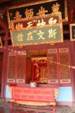 Tainan_036_10302016