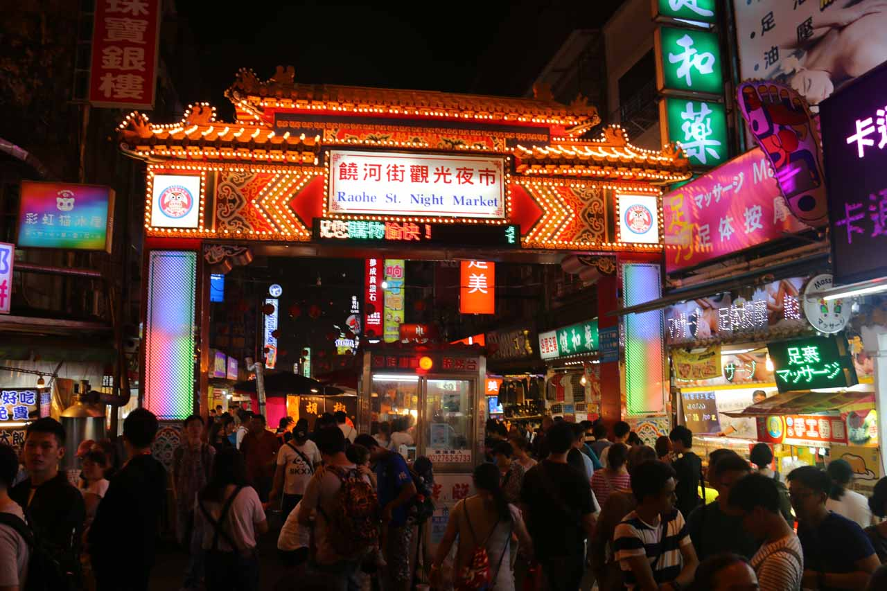 Night markets are a part of Taiwan's culture, and Taipei certainly has no shortage of them. Shown here was the busy Raohe Night Market
