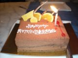 Taj_Lands_End_010_jx_11112009 - Our Anniversary cake