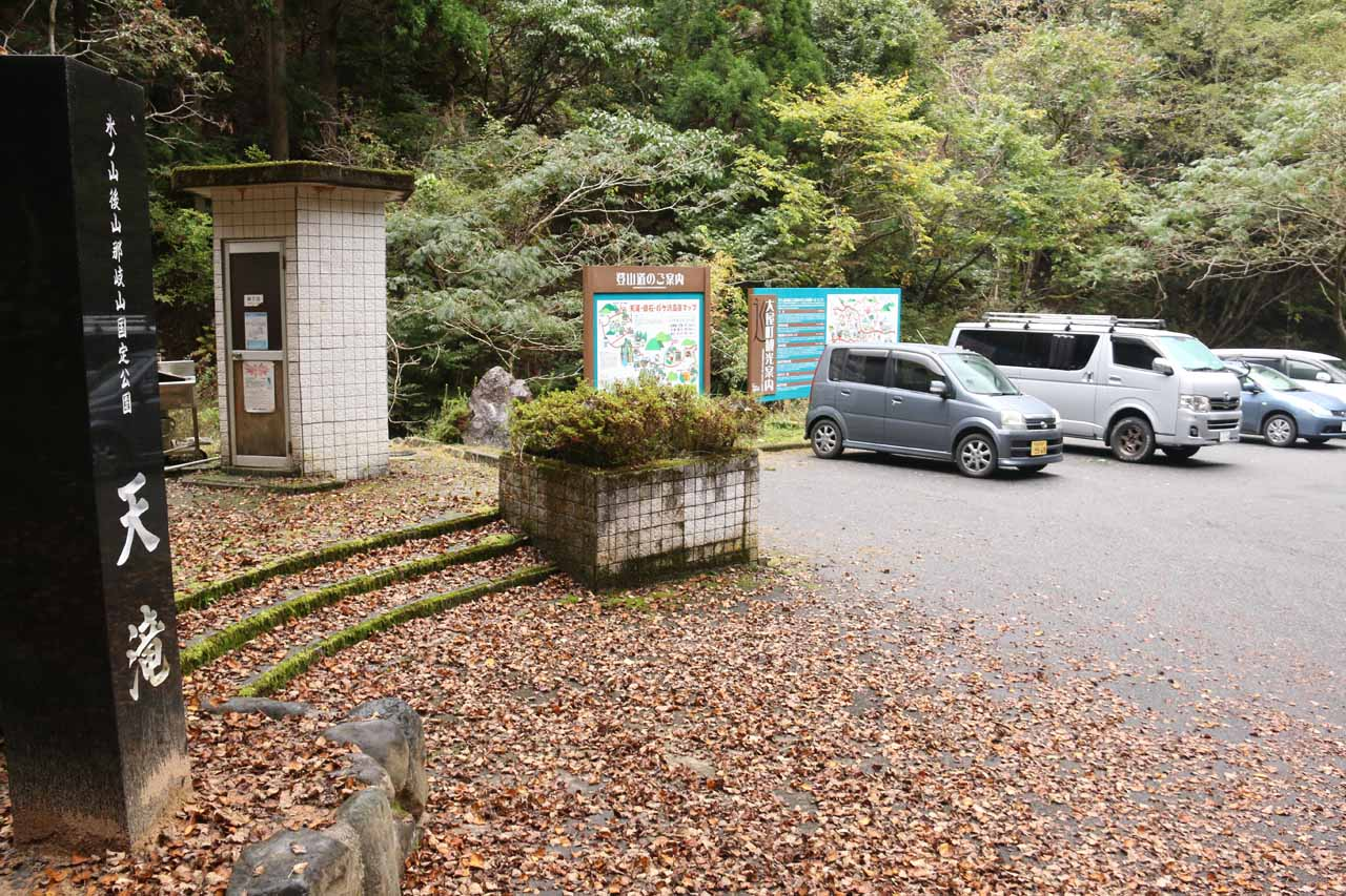 Looking back at the closest Tendaki Car Park, which had limited space