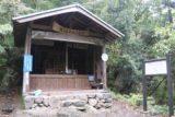 Tendaki_125_10222016 - Looking back towards the small shrine opposite the Tendaki Waterfall at the lookout