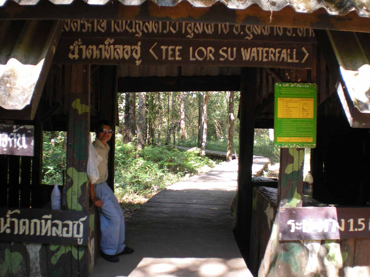 The check point and entrance for the footpath leading to Thi Lo Su Waterfall