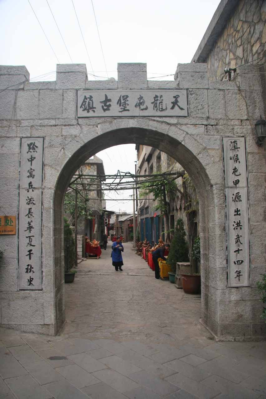 Entering one of the entrances to Tianlong