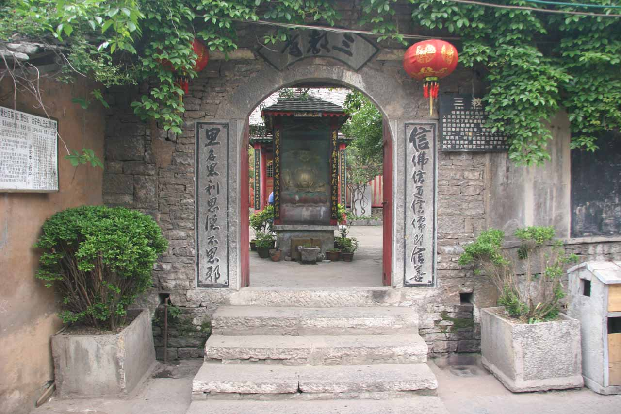 Another charming part of Tianlong