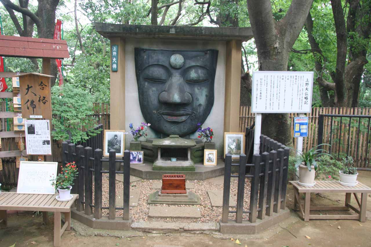 A Buddha face in Ueno Park