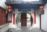 Tongli_093_05092009 - A pretty neat opening near our accommodation