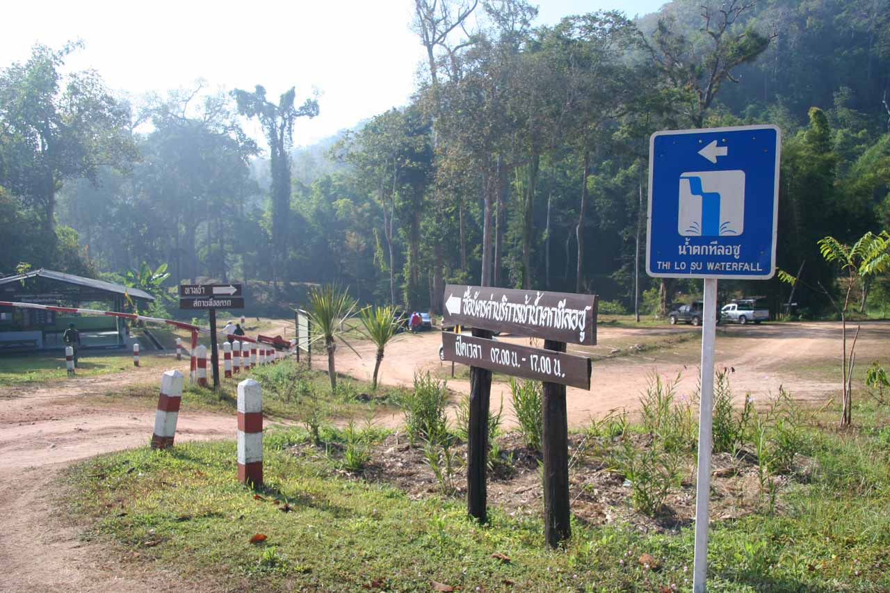 This was the road and turnoff leading to the Umphang Wildlife Sanctuary and the Thi Lo Su Waterfall from the village of Umphang