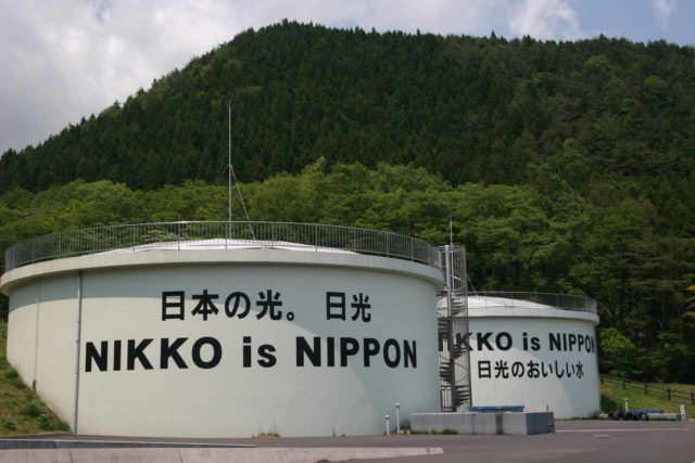 Urami_002_05242009 - Walking on a road past this water tank on the way to the actual trailhead for the Urami Waterfall. I think the words are saying that 'Nikko is Japan'